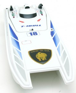Fast Racing Boat
